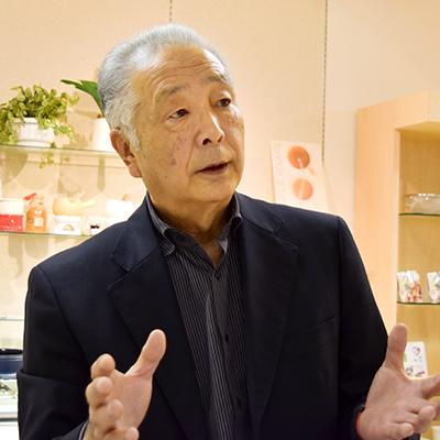 代表取締役:栗山義康