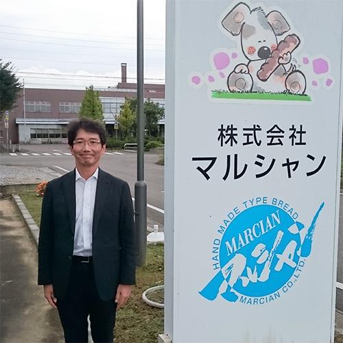 代表取締役社長:仲丸達雄