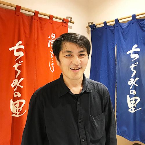 センター長:佐藤勝義