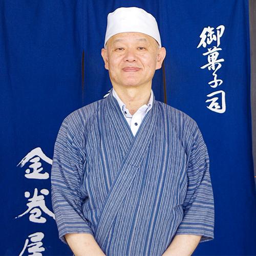 4代目:金巻栄作