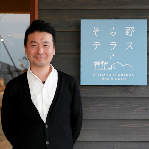 店長:藤田友和