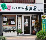 九州朝日放送 大分朝日放送で紹介されました