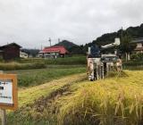 田んぼオーナー様の稲刈りを行いました!