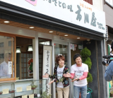 TBS特番で紹介された笹団子専門店です