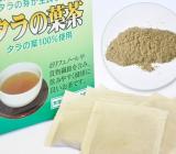 【モニター募集】40名様限定!タラの葉茶サンプルが200円(送料込)!