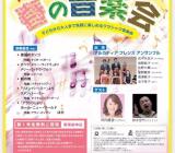 本日、三十六 代表 鈴木至門 歌います。
