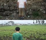 2021.3.11【東日本大震災】から10年
