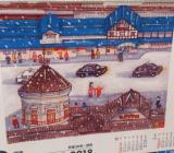青い三角屋根の直江津駅