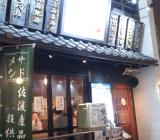 御徒町で新潟の郷土料理