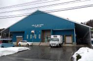 油屋久助商店