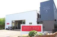 ローストカフェ