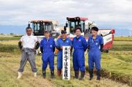 農事組合法人 木津みずほ生産組合