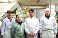 太田鮮魚店