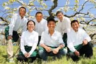 三条果樹専門家集団