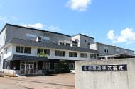 山崎醸造株式会社