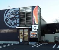 はじめまして、鮭山マス男商店と申します!