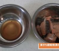 アレンジレシピ【銀鮭焼漬の焼おにぎり】