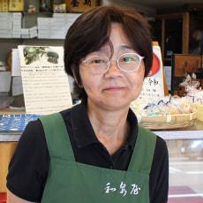 代表取締役:高田 恵美子