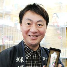 代表:小池 孝男