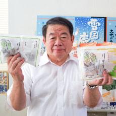 専務取締役:樋口隆茂