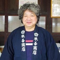 4代目:清水芳夫