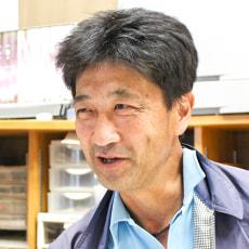 代表取締役:相田 真平