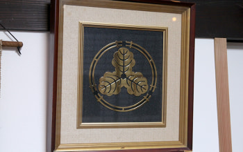長岡藩から使うことを許された三ツ葉柏紋の家紋