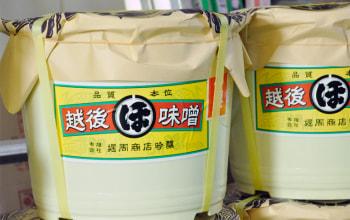 こだわりの越後味噌。中之口工場で造られた味噌が全て新飯田工場に集められ、出荷されます
