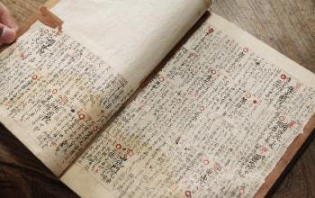 代々受け継がれる日記