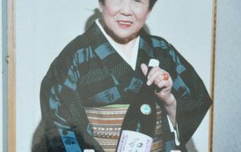 あの漫才協会名誉会長である内海桂子さんもコトヨ醤油の大ファン!