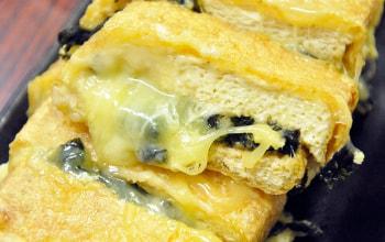 新商品「和風チーズ味」はインパクト抜群