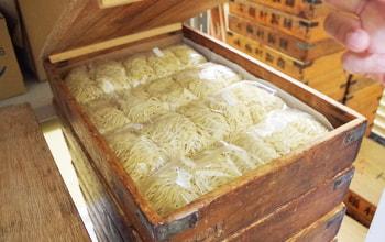 嶺村製麺所