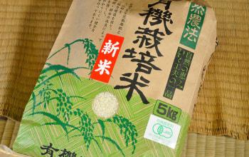 JAS認証シールが貼られた米袋
