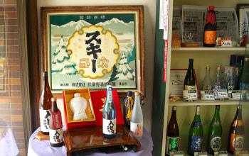 武蔵野酒造のラインナップ
