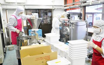 小国町特産品生産組合