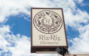 Patisserie Riz-Riz