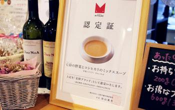 洋食レストランChez NoA(シェノア)
