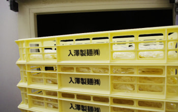 入澤製麺株式会社
