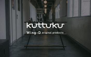 Wing-D