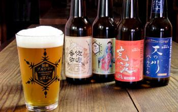 発酵の町 沼垂ビール