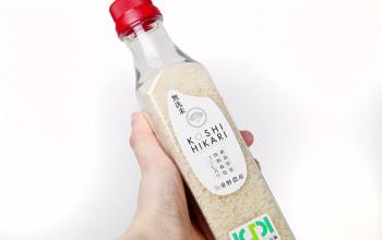 便利なボトルタイプの無洗米