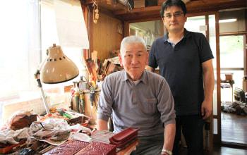鈴木漆器店