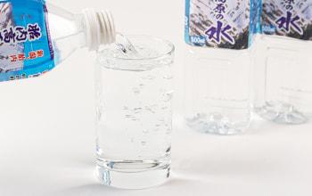 硬度14度の超軟水