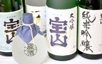 人気銘柄、吟醸・純米吟醸・大吟醸・一滴一涼・本醸造原酒