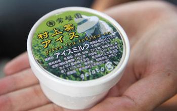 村上茶アイス