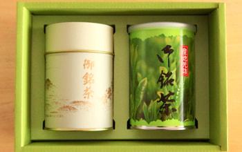 煎茶 2種セット