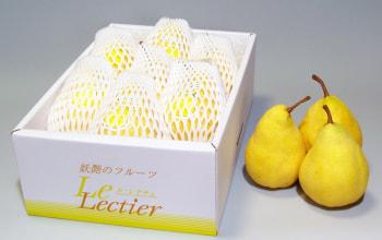生産量の少ない幻の品種「ル・レクチェ」。食べ頃に熟したものを選別してお届け。