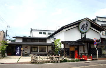 萬寿鏡(マスカガミ)