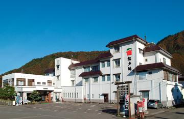 旬彩の庄 坂戸城