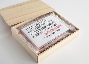 木箱入りイメージ